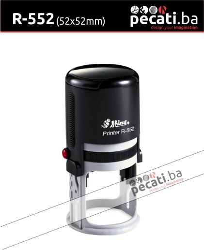 Pecat Shiny R-552 52x52 mm - Izgled pecata
