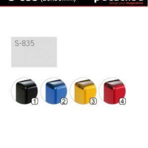 Pecat Shiny S-835 20x30 mm - velicin dimensions